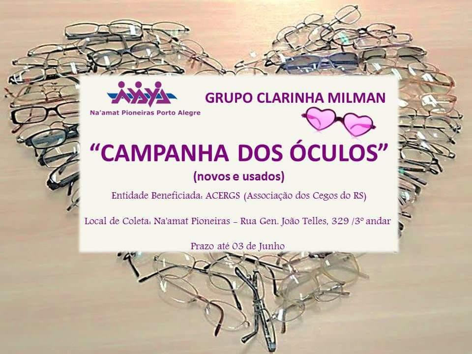 3cbb83581 ACERGS | Página 20 de 23 | Associação de Cegos do Rio Grande do Sul